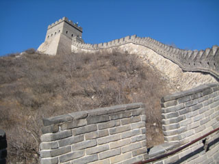 20090218.GreatWall_small