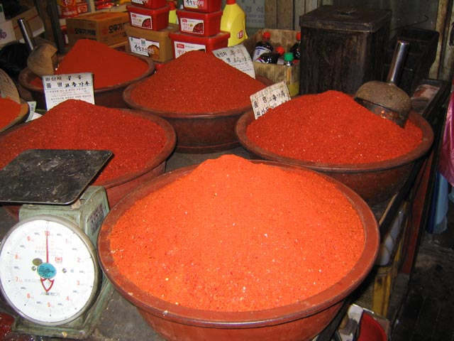 Dried Red Pepper At Namdaemon Market