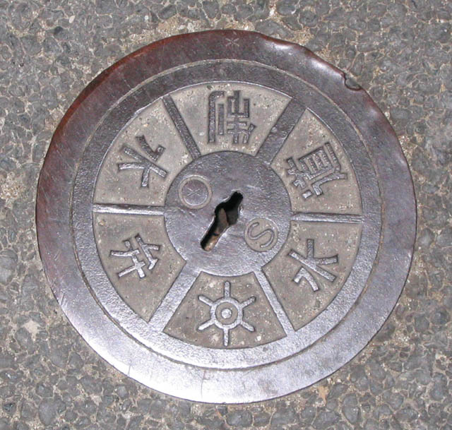 Pipe Access Cover in Ginza